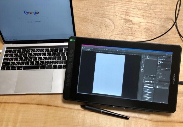 Huion Kamvas13液タブとMacBook Proでデュアルディスプレイを設定
