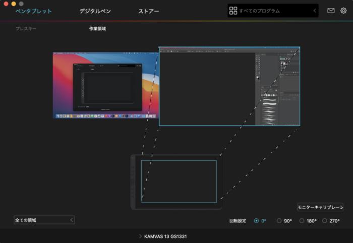 HuionTabletアプリケーション ドライバ画面