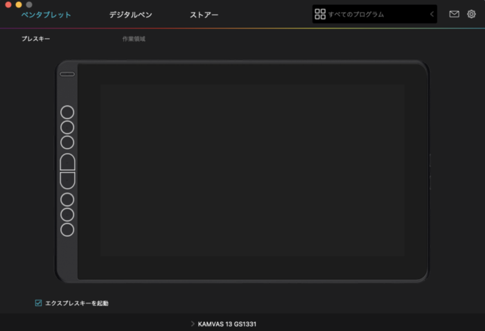 Huionドライバ アプリケーション