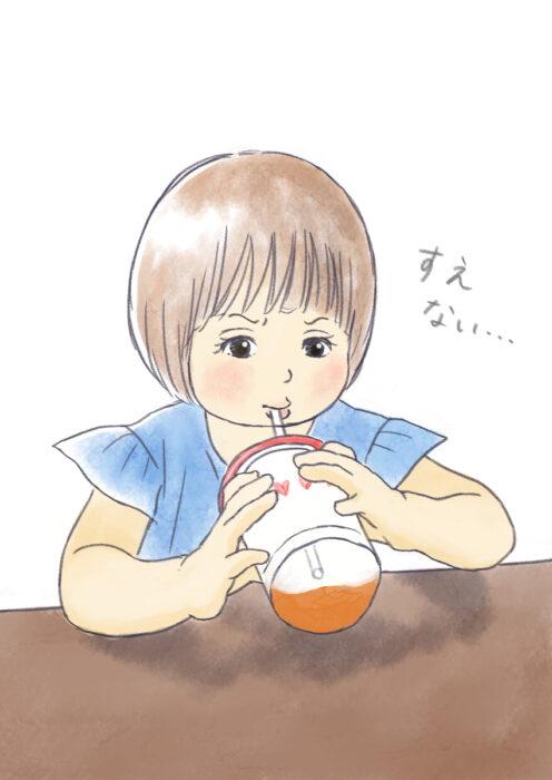ストローでジュースが飲めない子供